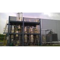Quality Sodium Chloride Wastewater Triple Effect Evaporation Crystallization Project for sale