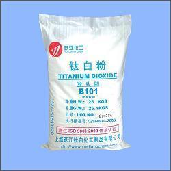 Quality Titanium Dioxide B101 (for Masterbatch Use) for sale