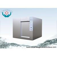 Quality With High Temperature Over Shoot Alarm Steam Autoclave Sterilizer Machine For Mushroom Farm for sale