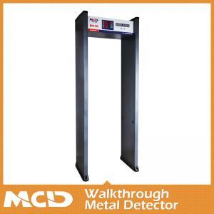 Practical High Sensitivity Walkthrough Metal Detector for KTV Security Check