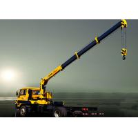 Quality Hydraulic System Telescoping Boom Mobile Crane With 6300kg  XCMG SQ6.3SK2Q for sale