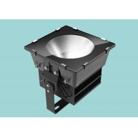 Buy cheap Soccer Field CREE 5050 LED Stadium Light High Temperature Resistant from wholesalers