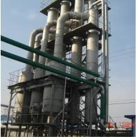 Quality Large Size Multi Effect Evaporation Plant For Sodium Hydroxide Waste Liquid for sale