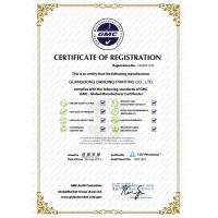 Guangdong Danqing              Printing Co., Ltd Certifications
