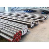 Quality Carbon Steel Hot Rolled Round Bar AISI ASTM BS , Round Steel Rod Black Surface for sale