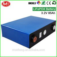 Quality Deep cycle prismatic 12V 250Ah Lithium batteries with BMS for battery pack for sale