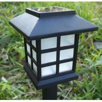 Solar Color Changing Led Palace Lamp Stake Light Outdoor Garden Lawn Of Chinaorientalhx Com