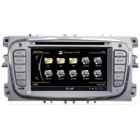 Buy cheap Ouchuangbo special central multimedia for Ford S-Max S100 with DVD recording 2 zone control hot selling OCB-003 from wholesalers