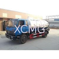 Quality Low Oil Consumption Special Purpose Vehicles , Vaccum Septic Pump Truck For Drainage And Suction for sale