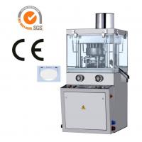 Quality Double Color Dishwashing Tablet Compression Machine PLC And Touch Screen Control for sale