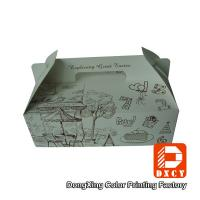 Buy cheap Foldable Food Grade Paper Food Boxes Rectangle For Dessert Packaging from Wholesalers