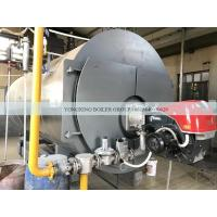 China Quality Best 500 - 20000kg/h Oil Gas Fired Steam Boiler With Original Riello Burner on sale