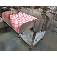 Food Standard Granule Filling Packaging Machine High Speed 1500-2000 Bottle / Hour