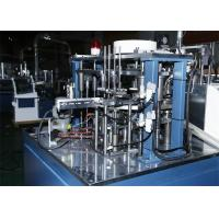 Quality Disposable Coffee Paper Lid Making Machine 380V 4Kw 2265 X 1898 X 1575mm for sale