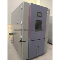 Buy cheap ISO certified Constant Temperature Humidity Test Equipment 304# Stainless Steel from wholesalers