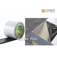 Quality Soft PE Protective Film Plastic Tape Aluminium Composite Panel Protective Roll for sale