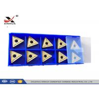 Quality ISO Cnc Turning Carbide Inserts YBC251 TNMG220404 With CVD Coated for sale
