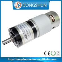 Ds 42rp775 High Torque Low Rpm 12v 24v Dc Planetary Gear
