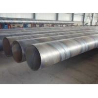 Quality Steel Pipe Piling Pipe (DN400-DN1200) for sale