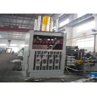 Buy Top - mounted Cylinder Vertical plastic Baler Machine With PLC Control 18.5kW at wholesale prices