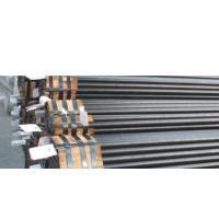 Quality Steel Tube As ASTM A192 for sale