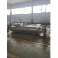 Quality Automatic Chocolate Candy Cereal Bar Forming Machine Multi Functional 1.1KW for sale