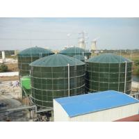 Quality Safe Glass Lined Steel Tanks UASB Reactor Three Phase Separator 40 M3 To 9000 M3 for sale