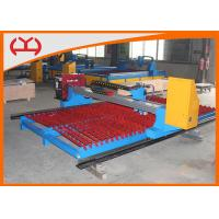 Buy cheap Small Beam Bridge CNC Oxygen Plasma Metal Cutting Machine 220V CE Approved from Wholesalers
