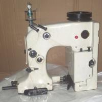 China GK Series Portable Bag Closing Industrial Sewing Machine For Rice for sale