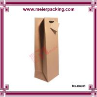 China Whloesale Simple Kraft Paper Bags/Kraft Paper Wine Bag For Gift/Wine Kraft Paper Bag  ME-BG031 on sale