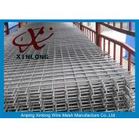 Quality Various Aperture Reinforcing Welded Wire Mesh For Concrete Slabs Square Hole Shape for sale