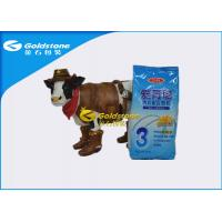 Quality Optional Structure Whey Protein Powder Packaging Bags Long Shelf Life Insurance for sale