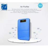 Quality Multifunctional air purifier in best quality and reasonable price for sale