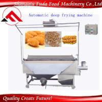Buy NEW DESIGN fryer for pellet/potato chips,/yams,/taros/ peanuts at wholesale prices