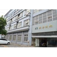 Haining xin hua paper cup Factory