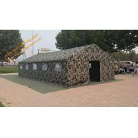 Outdoor  Frame Style Waterproof  Camping Military Army Camouflage Tents