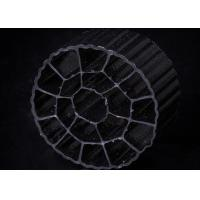 Quality popular black color virgin HDPE material MBBR bio media for industry waste water treatment for sale