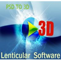 China flip effect design software 2d to 3d conversion software for inkjet printer and UV offset printing printer on sale