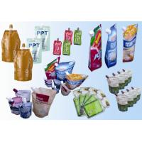 Buy cheap Laminated Spouted Pouches Packaging Poly Bags for Soybean Milk from Wholesalers