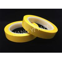 Buy cheap No Peel Residue Polyester Masking Tape , Acrylic Die Cut Adhesive Tape from wholesalers