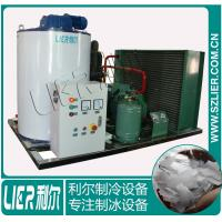 China Professional Ice Flake Machine , Seawater Flake Ice Plant LRH-3T for sale