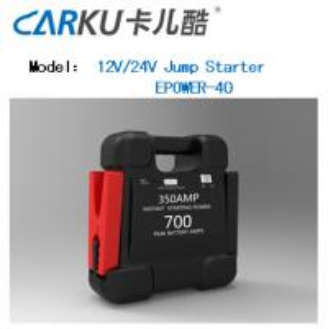 China multifunctional rechargeable 12v/24v vehicle jump starter on sale