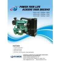 Quality 33KW-53KW 4DX Series of FAW Diesel Engine for sale