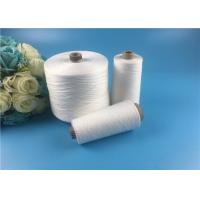 Buy cheap TFO 40/2 & 30/2 Bright 100 Spun Polyester Yarn on Paper Cone Oeko Tex Certified from Wholesalers