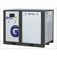 Quality 0.8 Mpa 55kw Professional Vsd Screw Air Compressor For Refrigerator for sale