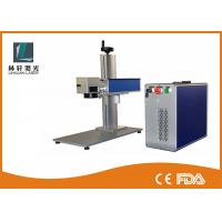 Quality High precision low cost 10w 20w 30w 50w Fiber Laser Marking Machine/system For China factory supply for sale