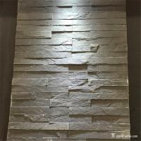 Quality Natural / Cultured Stone Black Slate Flat Mini Panel For Wall Cladding for sale