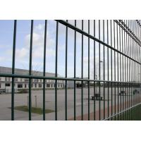 China Double Wire Mesh Fence on sale