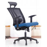 Quality Black And Blue Economical Office Chairs For Executive Manager Frog Mechanism for sale