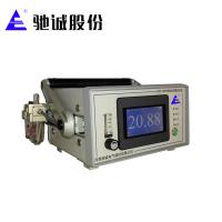 Quality Portable Oxygen Gas Analyzer with 4-20mA and RS485 ,oxygen range of 0-100%vol for lab or indoor for sale